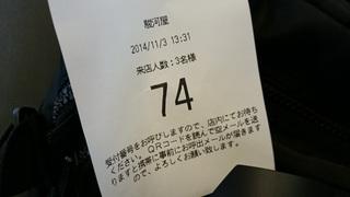 20141103-DSC_0472.jpg