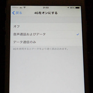 20150409-DSC00414.jpg