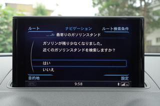 20150614-DSC00136.jpg