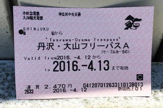 20160412-IMG_0226.jpg