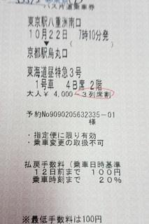 20161022-DSC_1939.jpg