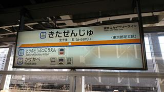 DSC_0109_138.jpg