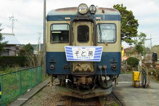 K52-02.jpg