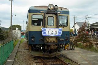 K52-03.jpg