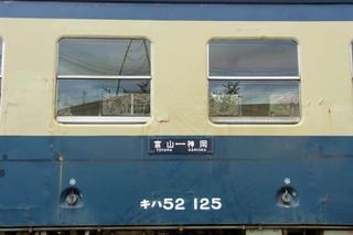 K52-08.jpg