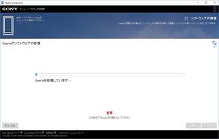 XZ_upg3s.jpg