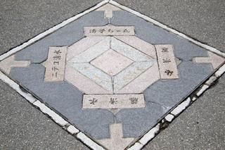 Akita_13.jpg